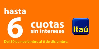 Cuotas Itaú